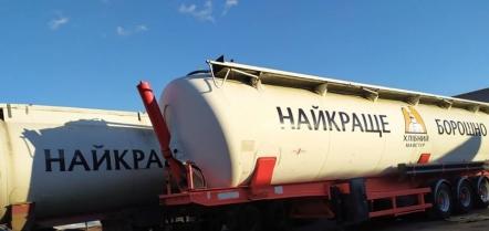 Автопарк який сприяє розширенню продукції ТМ  Хлібний майстер