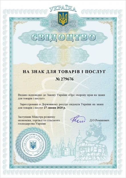 Grain Base received a Certificate of Goods and Services for a trademark