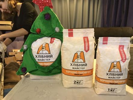 Зернова База прийняла участь у благодійному заході